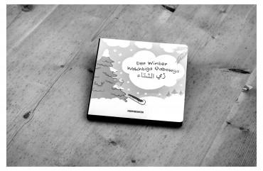 Formdenker Kinderbuch